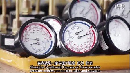 上海森垚仪表宣传视频-用温度感知感动人间冷暖