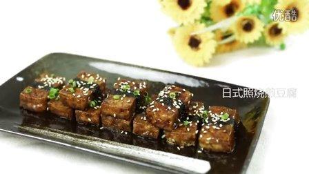 【微体兔】日式照烧煎豆腐