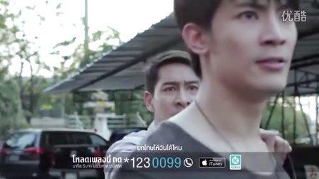 【MV】 Dome Jaruwat: Kau Tot 《OST.Ta Wan Tud Bu Ra Pa》