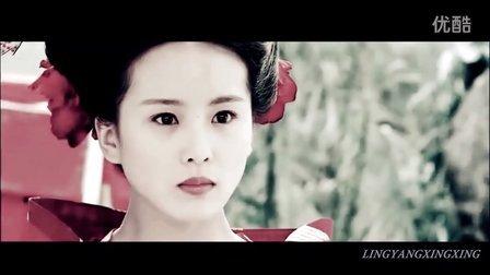 自制【霍诗】剪辑mv [刘连城×十四娘] 唯爱