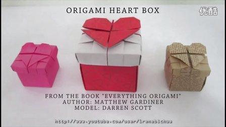 『爱心纸盒』折纸教程
