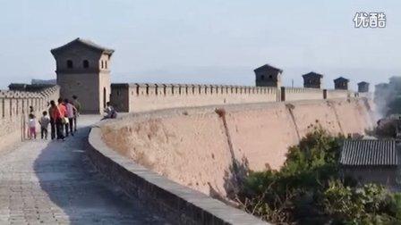 平遥古城 世界文化遗产 中国十大古城之一