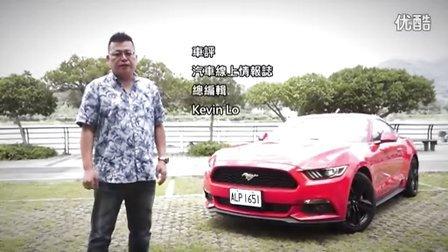 全新2015款福特野马Mustang 2.3T 中文试驾 野性不容小觑