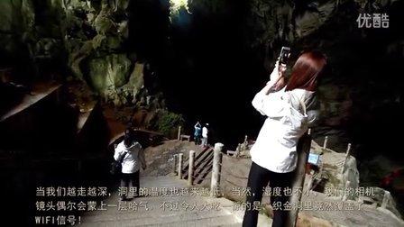 80公升贵州公益旅行纪录片:西南望黔第二集:路上的奇遇