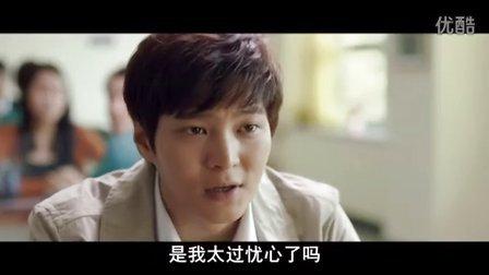 电影《偷心賊》周元演唱《再次说爱你》CUT(中字) 金雅中