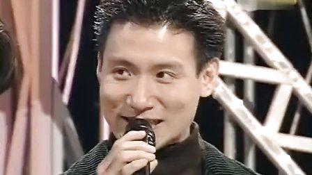 1993劲歌金曲4 刘德华 张学友 郭富城 李克勤