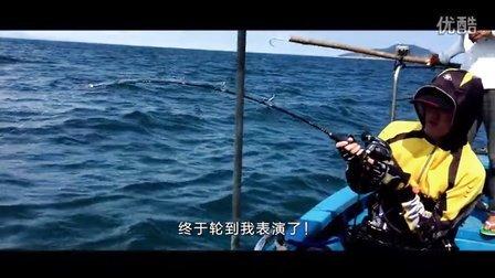 2015-8月小潮天西帆拖钓海狼筏钓黄立鲳