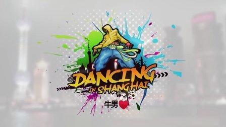 """【牛男学院】围观!上海""""牛男""""街头酷秀机械舞技"""
