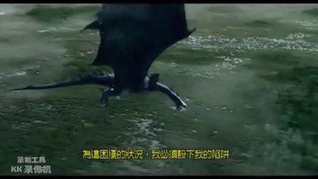 指环王3王者归来战役06