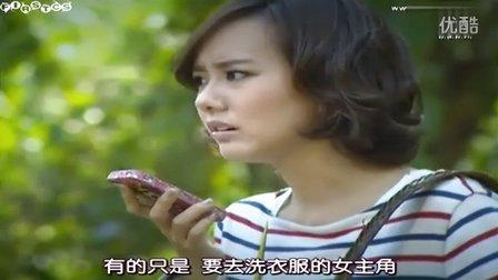 泰剧《爱之债》03 中字 高清