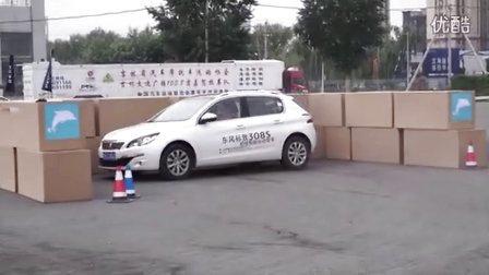 中国汽车城长春之旅 01