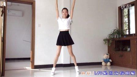 新生代广场舞 红火情歌DJ(动感活力)柠檬 编舞 杨丽萍