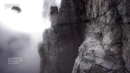 Harald Philipp騎義大利Brenta Dolomites山區
