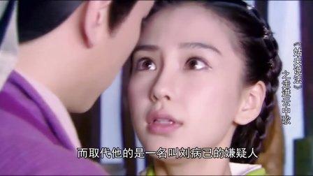 史上最爆笑预告片《走进大汉情缘之云中歌 》
