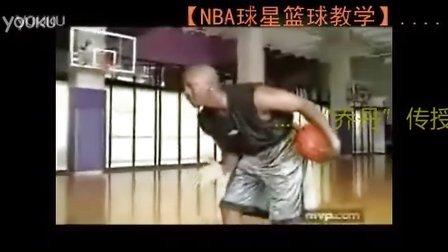 【NBA球星篮球训练9】飞人乔丹传授图片切入过人技巧训练练习视频短片
