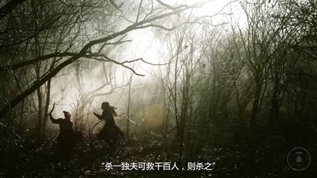 专访 侯孝贤谈《刺客聂隐娘》 328
