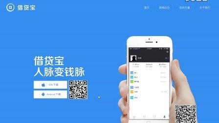 借贷宝 注册就得20元现金 教程 ATM现场视频取钱 央视新闻 湖南卫视