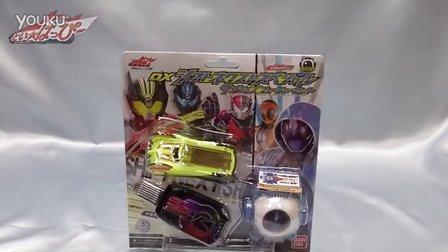 :赤龙转载: 假面骑士Drive DX剧场版小车套装 Surprise Future Set