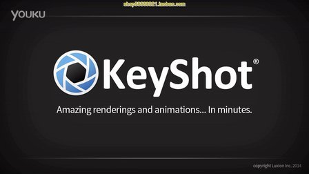 keyshot 6 新功能演示