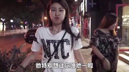 【预告片】怪话20150830:北京大挑战