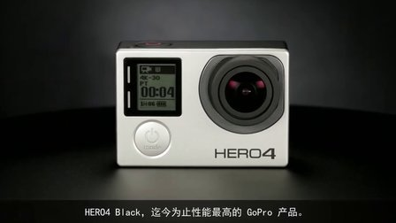 GoPro HERO4 Black:2 倍性能提升
