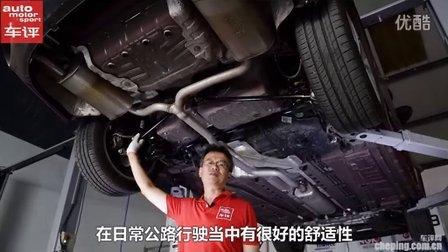 ams车评网 夏东解析 别克威朗底盘结构 瓦特连杆 测评视频