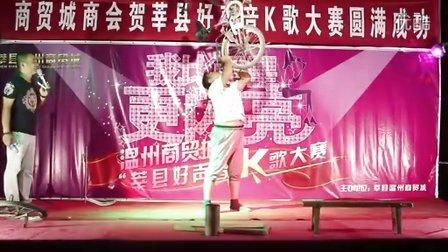 朱之文 闫凤营(电话:13780712496)唱歌+杂技表演 我是大明星 马翠霞 老村长 张志波 根叔 跑调大王 莘县温州商贸城杯10号选手