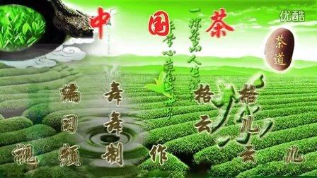 2015年最新广场舞快乐云儿广场舞中国茶