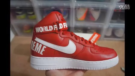 Supreme x Nike Air Force 1 High Unboxing  Overview 至高霸权耐克空军一号高帮拆箱概述