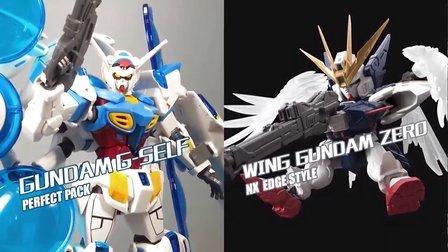 【评头论足】第31期 HG G-SELF 完美背包 +NX 飞翼零式EW版 高达模型评测