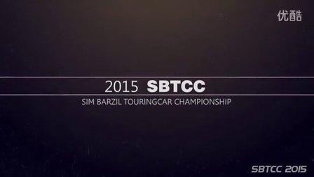 2015 SBTCC 第八站 中国.珠海