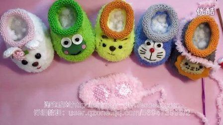 【artmay手工】第45集 棒针编织卡通造型宝宝婴儿绒线学步鞋之鞋底编织教程