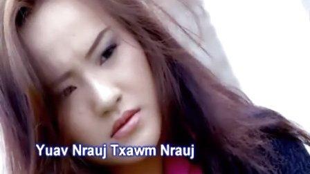 苗族歌曲2015年 yuav  nrauj txawm nrauj