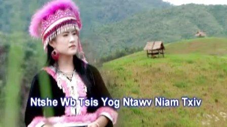 苗族歌曲2015年ntshe wb tsis yog ntawv niam txiv