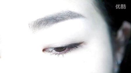 眼线笔画法分享
