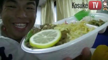 【公介美食】周末和公介一起出去吃日本九州特色便当吧!【好麦道】