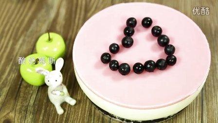 微体兔 2015 酸奶慕斯 68