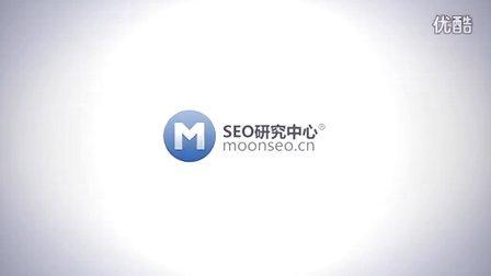 SEO研究中心-在线教育领航者