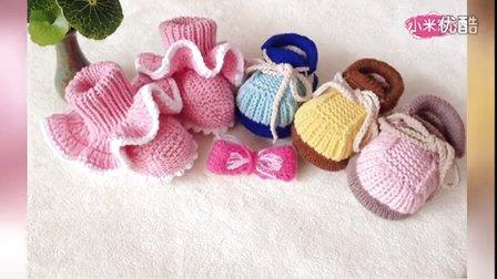 124集-棒针编织宝宝鞋底挑针方法和狗牙边及双边的编织方法创意编织