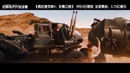 【口袋电影】9月百视通院线复联2捉妖记来袭