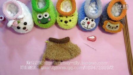 【artmay手工】第48集 棒针编织卡通造型宝宝婴儿绒线学步鞋之低鞋筒的编织教程