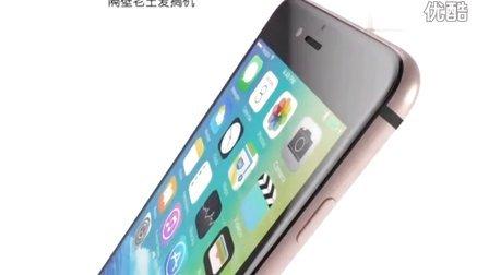 iPhone6s发布会真机视频曝光!