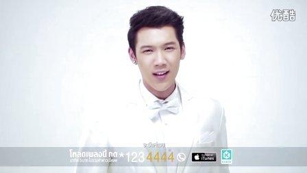 【MV】 Kangsom: Pud Ju Bun 《OST.Wun Sa La Sot  Gub Jote Gao Gao》