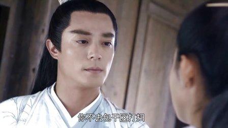 恐怖9月《开学传说》 开学季淮秀帮创意配音视频