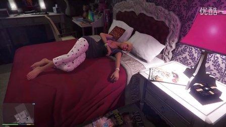 GTA5:迈克趁女儿睡觉,竟潜入她的房间!