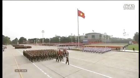 2015年9月2日越南社会主义共和国庆祝建国70周年纪念大会暨游兵仪式