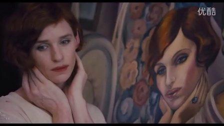 《丹麦女孩 The Danish Girl》正式预告片 (哥本哈根实地拍摄)