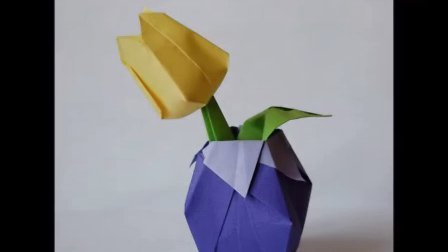 『郁金香』折纸教程