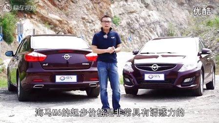 """【易车体验:《科技感十足的运动家轿""""海马M6""""》】"""