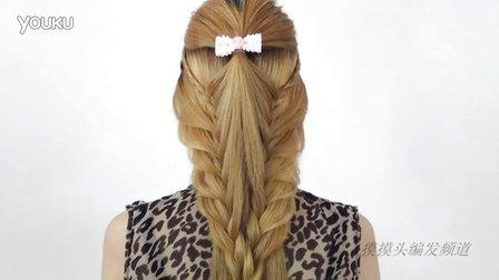 华丽的森女范儿三股辫编发